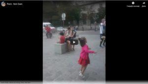 Ulični svirač i zabava za sirotinju, Pariz, Notr Dam